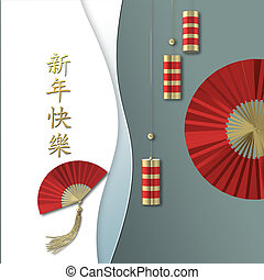 Chinese new year. Red paper fan