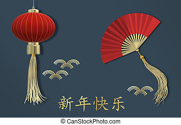 Chinese new year. Red paper fan lantern