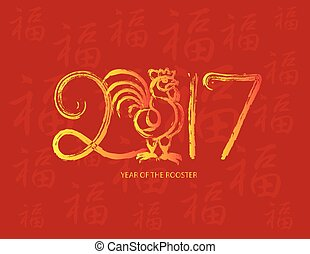 Chinese New Year Rooster Ink Brush Red Background