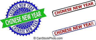 CHINESE NEW YEAR Rosette and Rectangle Bicolor Seals with Unclean Textures