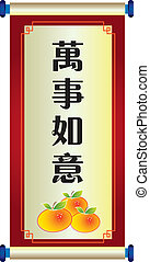 chinese new year scroll banner greeting