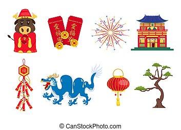 chinese new year set - Happy new year in Chinese language. ...