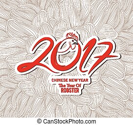 chinese new year. The year