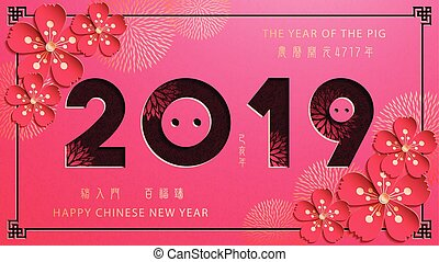 Chinese New Year, The Year of The Pig