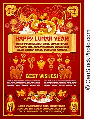 Chinese New Year vector gold red greeting card