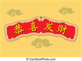 Gong xi fa cai greeting card clipart and stock illustrations 106 chinese new year wealth and prosperity greeting design m4hsunfo
