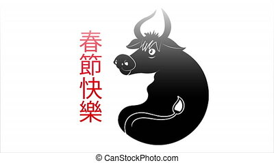 Chinese new year with bull silhouette, art video illustration.