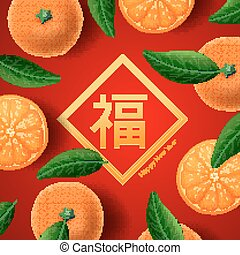 Chinese new year, with orange mandarines fruit on red background
