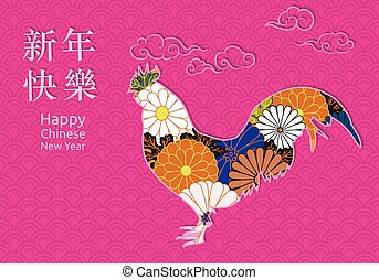 year of chicken on ancient background
