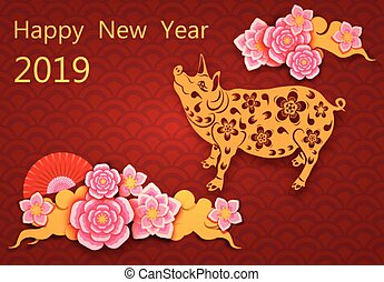 Chinese New Year. Zodiac Pigs. Picture of a pig, sakura flowers, fan. Shadow. Congratulatory inscription. illustration