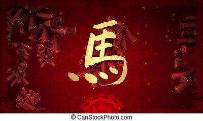 chinese newyear horse - horse chinese calligraphy of...