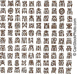 Chinese Old Letter
