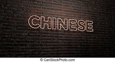 CHINESE -Realistic Neon Sign on Brick Wall background
