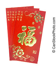 Chinese Red Envelope isolated on white background
