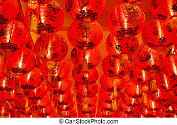 Chinese red lantern.