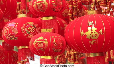 chinese red lantern - chinese red lantern:words mean best...