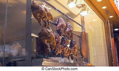 Chinese Restaurant Chicken Grill
