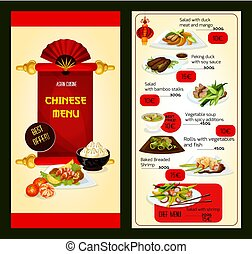 Chinese restaurant menu with asian cuisine dishes - Chinese...