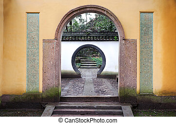 Chinese rounded archway on Beishan Hill, Hangzhou, China