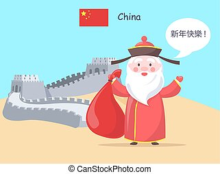 Chinese Santa Claus Stands Near Famous Great Wall
