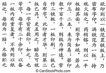 Chinese Script Pattern as oriental background, black...