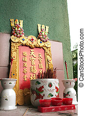 Chinese shrine - Chinese family shrine typically found in...