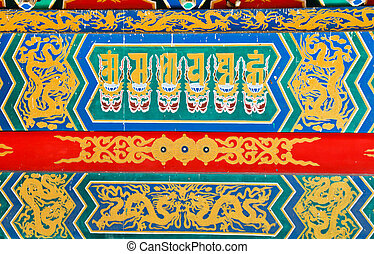 Chinese Style Wall Background