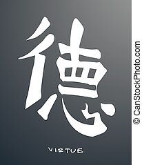 Chinese symbol for virtue - Hand drawn vector illustration ...