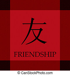 Chinese Symbol of Friendship in a card template
