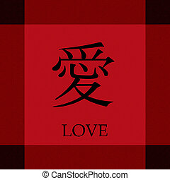 Chinese Symbol of Love in a card template