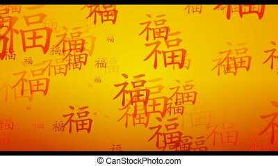 Chinese Symbol of Prosperity Flowing as a Background