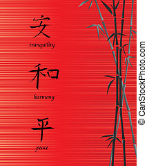 A vector illustration of Chinese symbols for tranquility, harmony and peace. On red sild background with bamboo