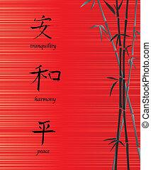 Chinese symbols2 - A vector illustration of Chinese symbols ...