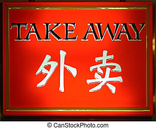 Chinese Takeaway Food - A bright signboard at a Chinese...