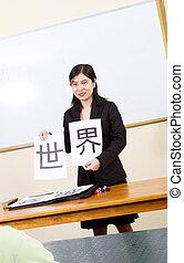 chinese teacher teaching
