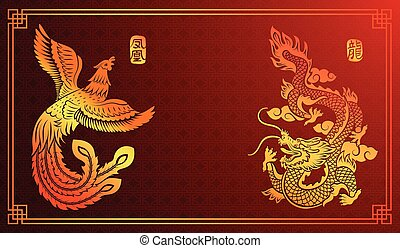 Chinese template - Chinese traditional template with chinese...