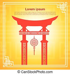 Chinese Traditional Abstract Buildings Colorful Ornament Banner