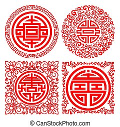 Chinese Traditional Auspicious Symbols Set