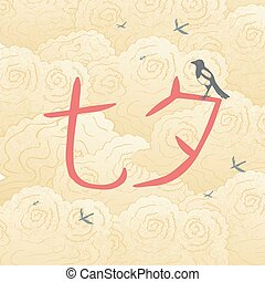 Chinese Valentines Day. Double Seven Festival. 17 August. Chinese holiday. Tale, legend. Chinese style hand drawn. Magpies. Background Clouds. Translation from Chinese - Qixi Festival
