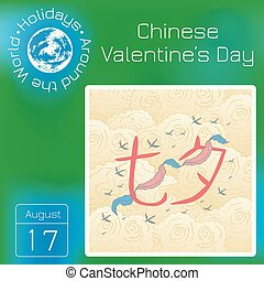 Chinese Valentines Day. Double Seven Festival. 17 August. Chinese holiday. Tale, legend. Chinese style hand drawn. Background Clouds, magpies, ribbon. Translation from Chinese - Qixi Festival. Series calendar. Holidays Around the World. Event of each day of the year.