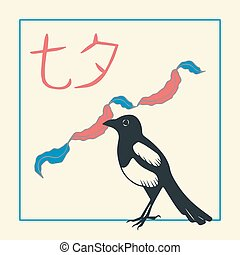 Chinese Valentines Day. Double Seven Festival. 17 August. Chinese holiday. Tale, legend. Chinese style hand drawn. Magpies, ribbon. Translation from Chinese - Qixi Festival