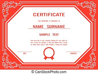 Chinese vector certificate template