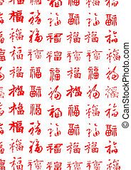 Chinese writing design
