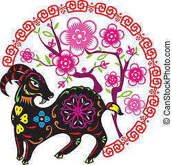 Chinese year of Lucky Sheep Lamb illustration in color paper...