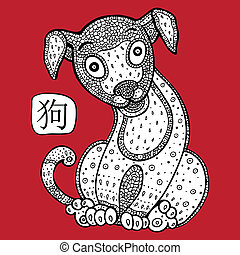 Chinese Zodiac. Animal astrological sign. dog. - Chinese...