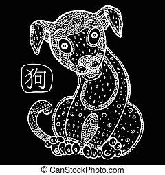 Chinese Zodiac. Animal astrological sign. dog.