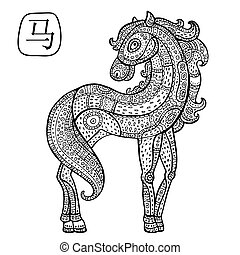 Chinese Zodiac. Animal astrological sign. horse.