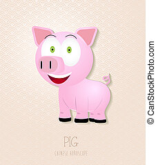 Chinese zodiac set Year of the Pig