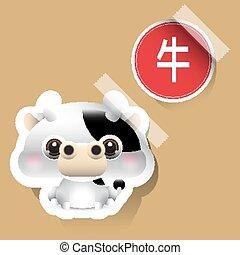 Chinese Zodiac Sign Ox Sticker