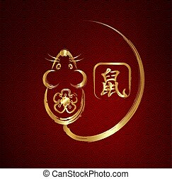 Chinese Zodiac Sign Year of Rat. Happy Chinese New Year 2020 year of the rat. Luxury greeting card holiday party. Golden stroke brush style, gold decor and dark red background. Hieroglyphic - rat